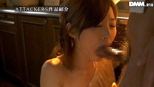 夏目彩春 40