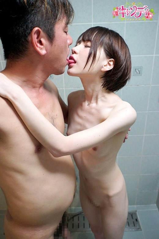 月島遥花 09