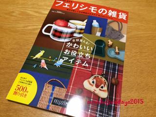 20150911_book2.jpg