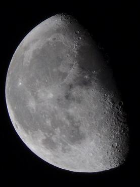 9053の月