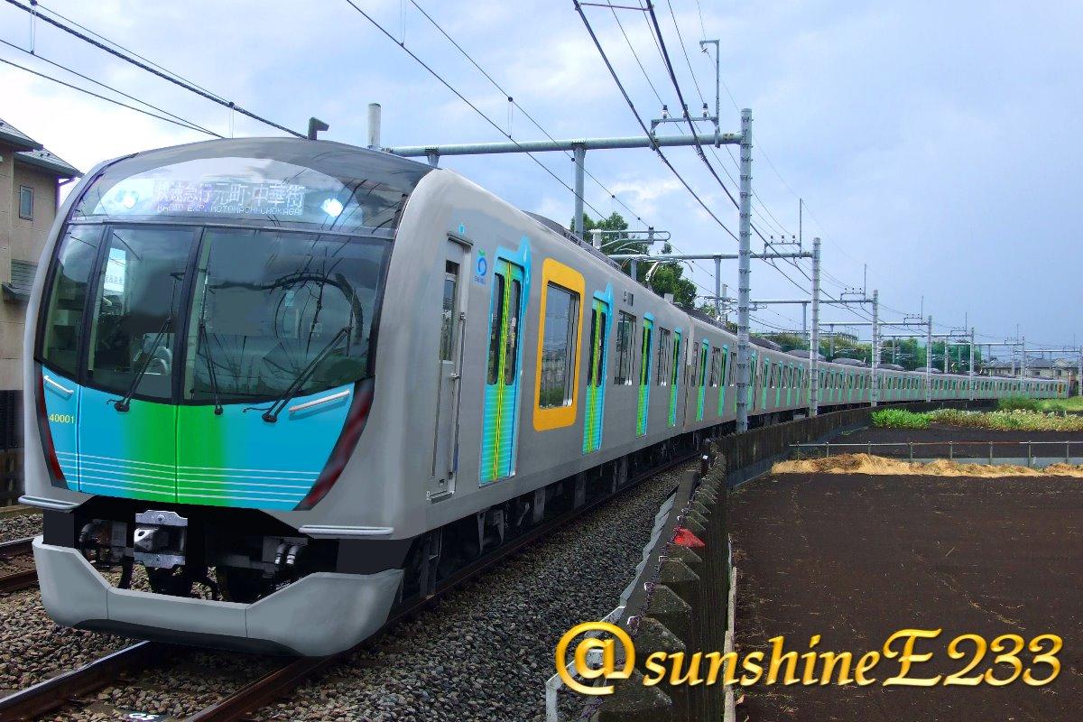 西武40000系電車