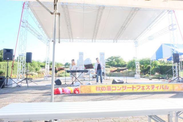2014秋の風コンサート6