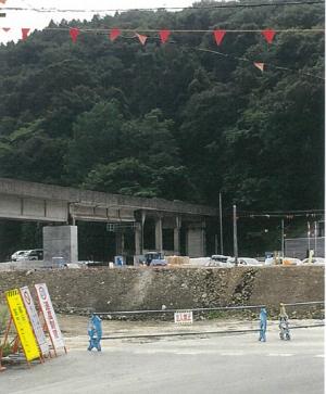 1508三鉄 橋脚