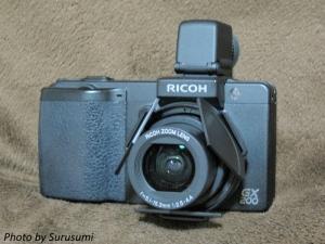 RICHO GX200