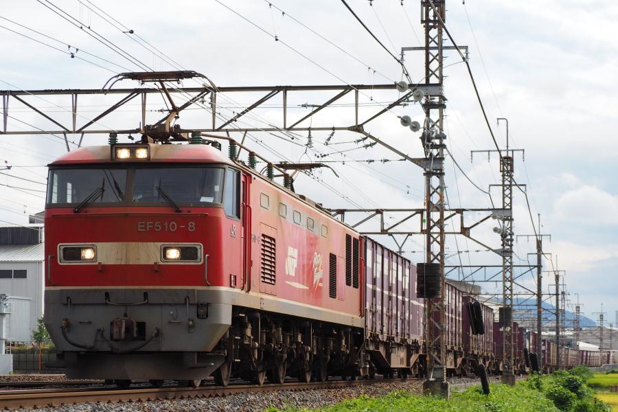 EF510 8 20150909