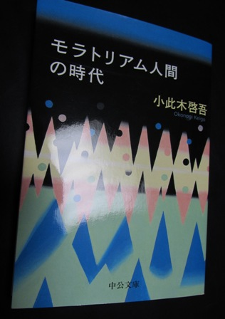 こんな本を買った