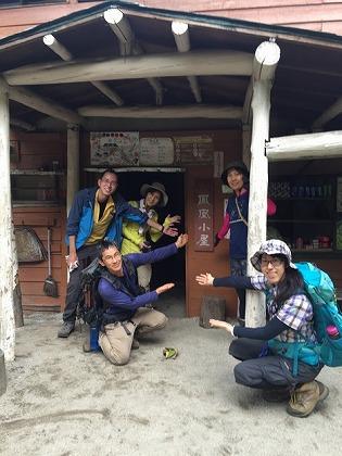 20150815鳳凰三山15
