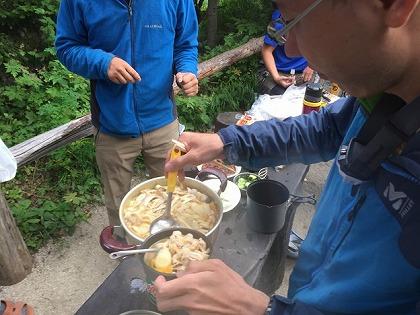 20150815鳳凰三山20