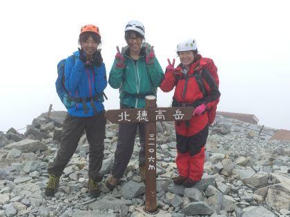 20150822北穂高岳10