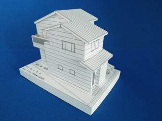 paper-c99.jpg