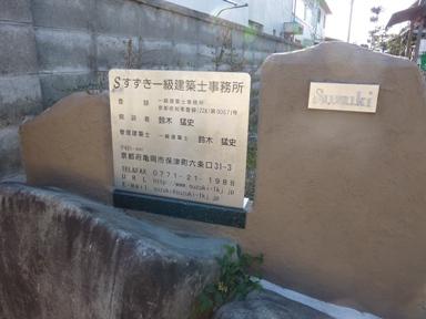 suzuki-kanban-1.jpg