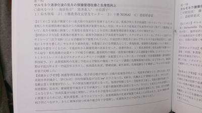 DSC_9641.jpg