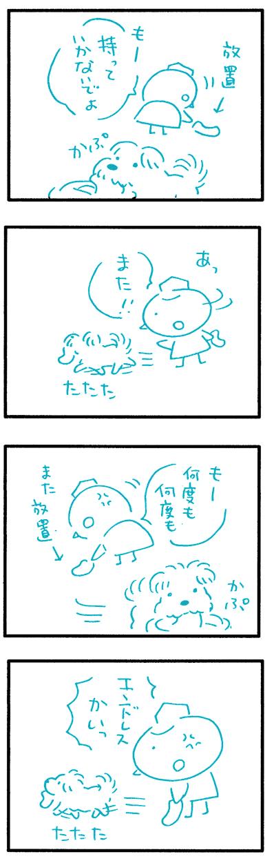 sentaku2.png