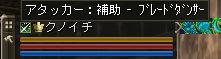 クノさんダンサー