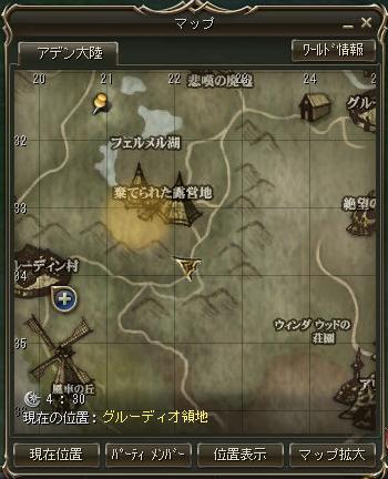月影4露営登る地図
