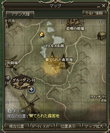 月影6露営クエ地図