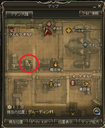 月影13ネティ地図位置