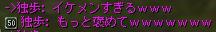 150930イケメン独歩さん
