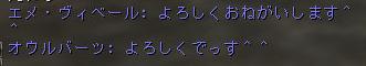 151001新人s