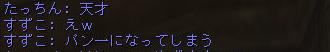 151002寒い4