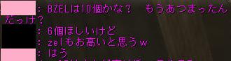 151003フレとのwis1