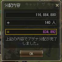 151004QA分配
