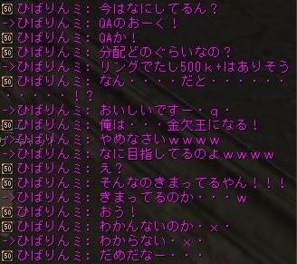 151004ひばりん5