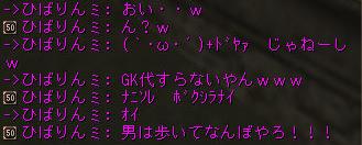 151004ひばりん6