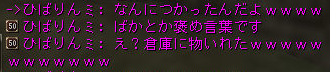151004ひばりん13