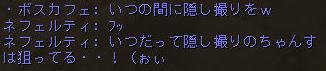 151006ボスちゃん1