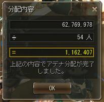 151011コア分配