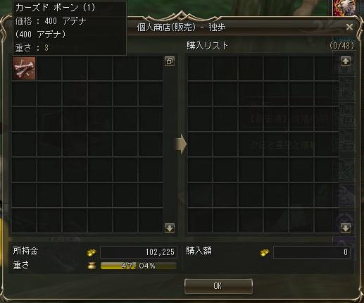 151011独歩さん露店2