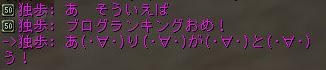 151011独歩さん1