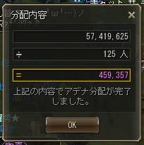 151011QA分配