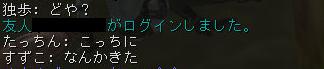 151012裸族2