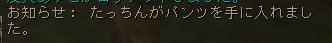 151012裸族6-2