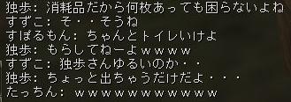 151012裸族7-1