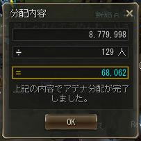 151014QA分配