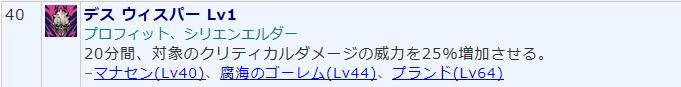 151014狙い2