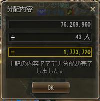 151015コア分配