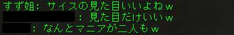 151015レイド1-3