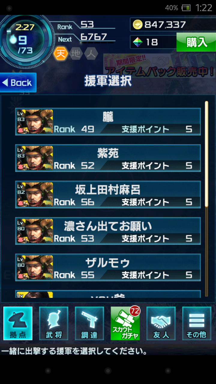20151004033901f66.png