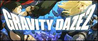 『GRAVITY DAZE 2』公式サイト (PS4)