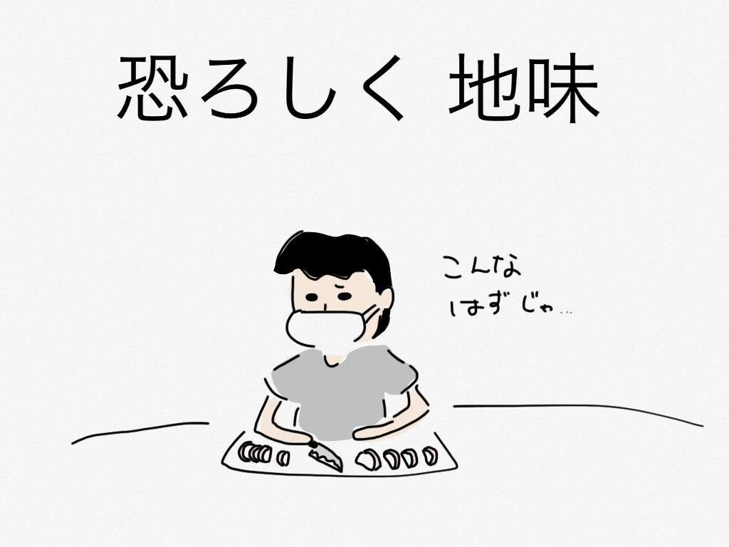201509132015384fa.jpg