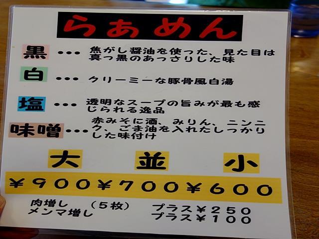 DSC00961-2015-10-11.jpg