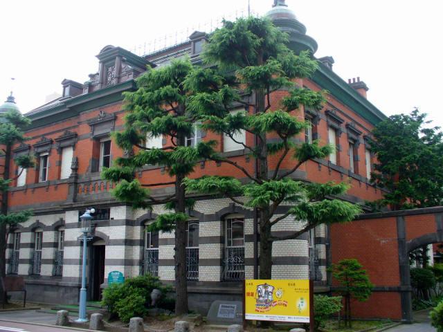 秋田銀行本店1