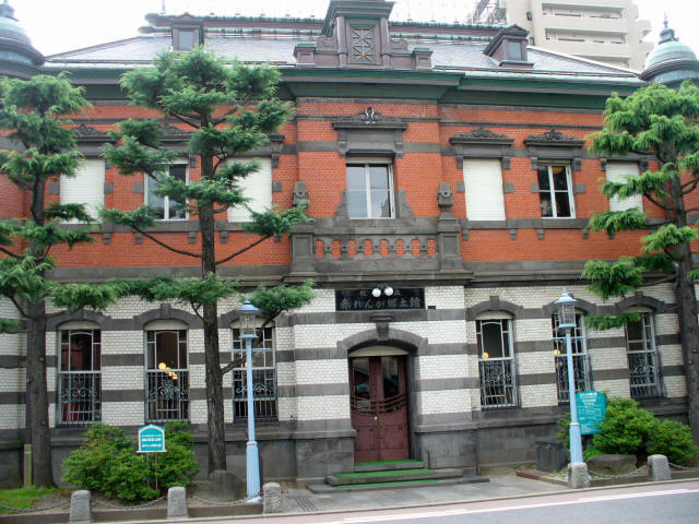 秋田銀行本店3