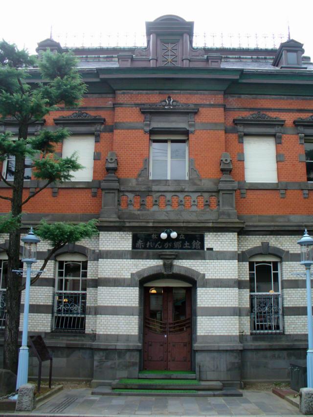 秋田銀行本店4