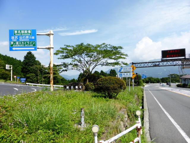 箱根旧街道1