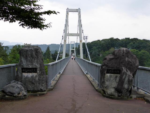 清流公園ふれあい橋2